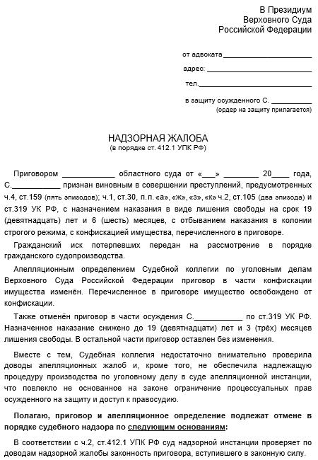 Выплаты на бирже труда украина 2019